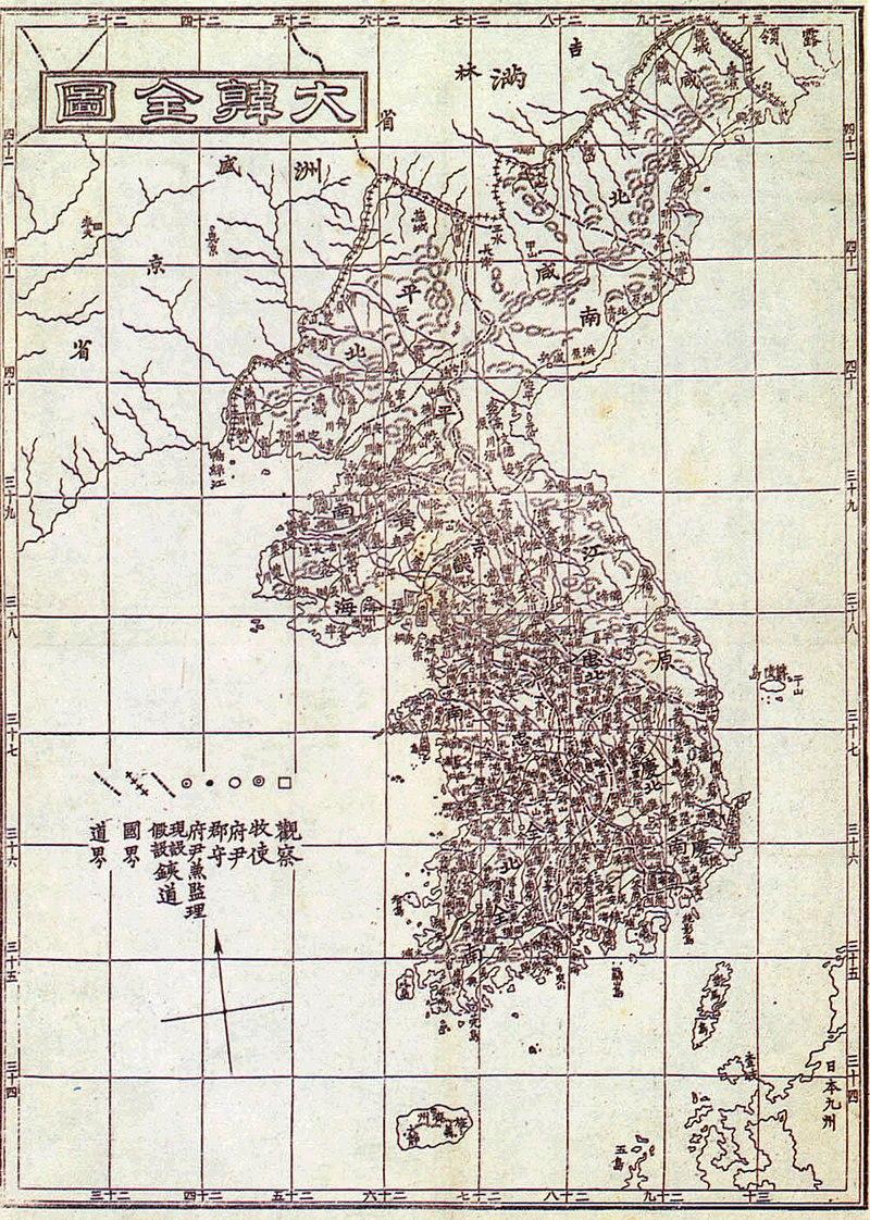 と 韓国 は 併合