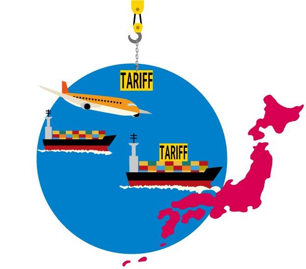 関税 自主権 が ない